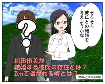 kawata_001