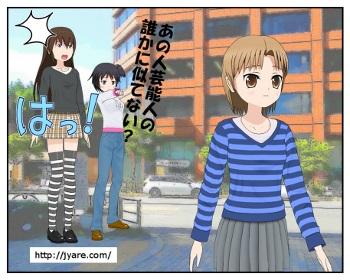 mirakuru_001