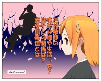 mifune_001