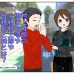 村上虹郎の障害の噂や父親村上淳や母親UAと妹とは?身長が高い?