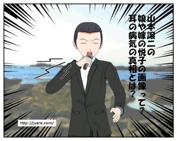 jyouji_001