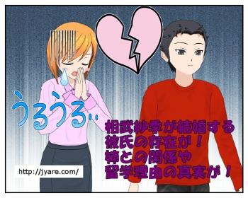 aibu_001