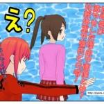 篠崎愛が激やせした理由や画像とは?比較体重や彼氏との噂!