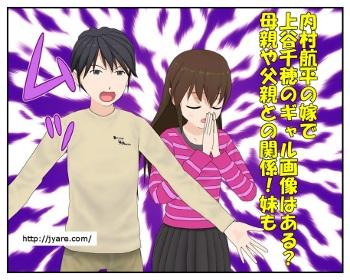 kouhei_001