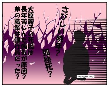 oohara_001