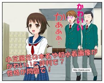 fuuka_001