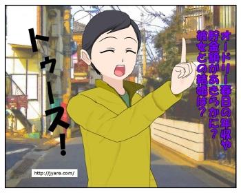 kasuga_001