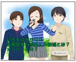 ikimono_001