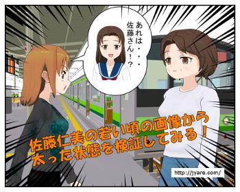 nisihito_001