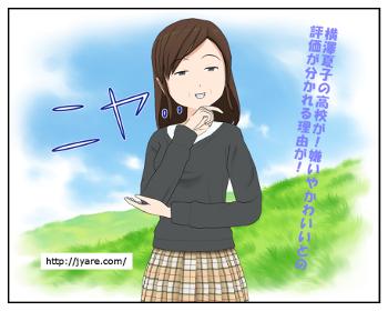 yokosawa_001
