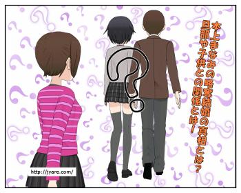 honnjyo_001