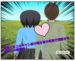 konnkumi_001
