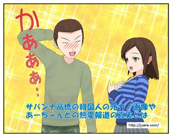 sabataka_001