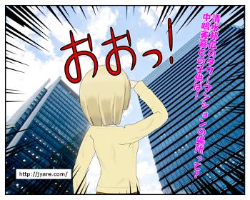 simikuni_001