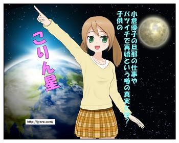 oguyu_001