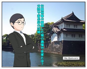 takeda_001