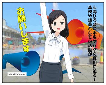 nanami_001
