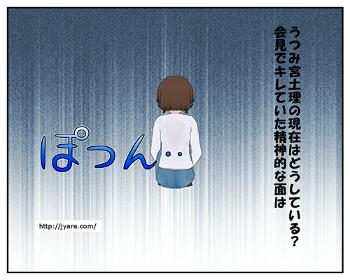 utumi_001