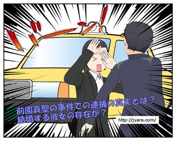 maezono2_001