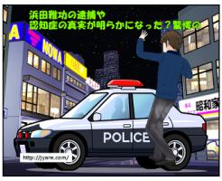 hamama_001